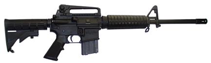 """AR 15 heter den civila halvautomatiska varianten av det militära M16 """"assault rifle"""" som användes under skjutningen i Newtown."""