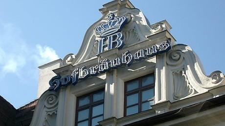 hofbräuhaus-460x258