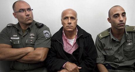 mordechai-vanunu-israeli-government - Kopia