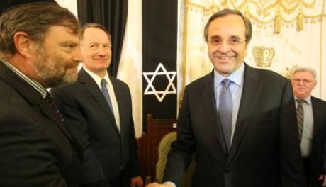 """Sionisternas hantlangare Antonis Samaras lovar att """"utrota Gyllene gryning"""" för sionisternas räkning. Här på möte med American Jewish Committe i New York strax efter tillslaget mot Gyllene gryning."""