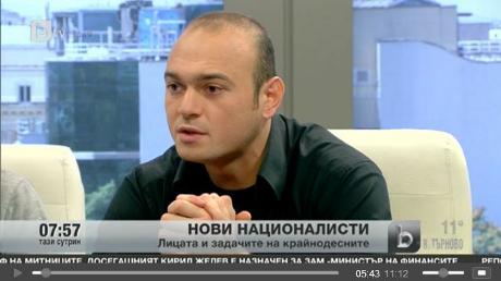Bulgarisk teve uppmärksammar nationalistpartiet.