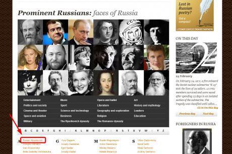 """Roman Abramovic på Russia Todays tjänst om """"framstående ryssar""""."""