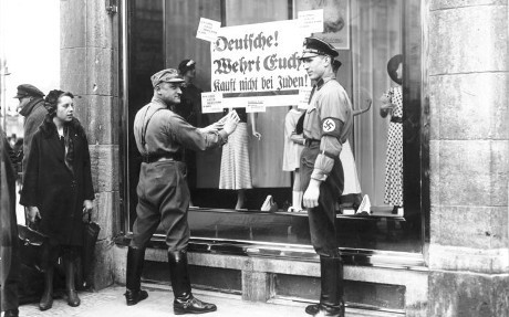 """""""Tyskar! Försvara er själva! Handla inte från judar."""""""