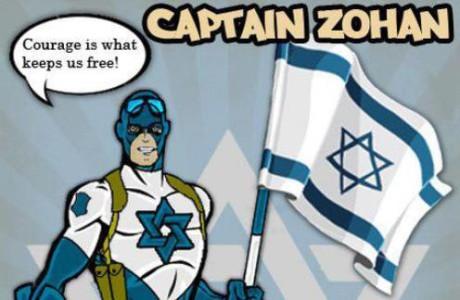 secular_zionism