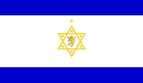 Sionisternas flagga, år 1897.