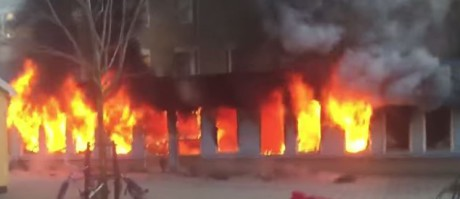 Moskébranden i Eskilstuna.
