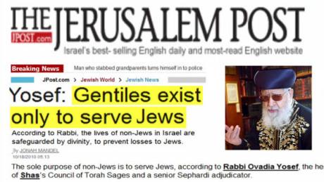 Chefs-rabbinen Ovadia Yosef. I sin roll som uttolkare av den judiska religiösa lagen slog Yosef bland annat fast att icke-judar enbart existerar för att tjäna det judiska folket. Över 800 000 personer deltog i Yosefs begravning, som blev den största i Israels historia.