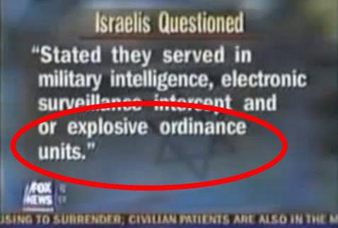 """Efter 9/11-attackerna greps mer än 60 israeler och utredarna kom fram till att vissa av dessa tjänstgjorde i vad de kallar för """"explosive ordinance units""""."""
