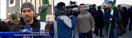 journalist_bulgaria