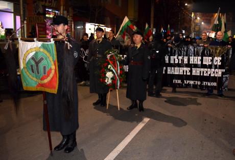 Hyllning till Christo Lukov 14/2 2015.
