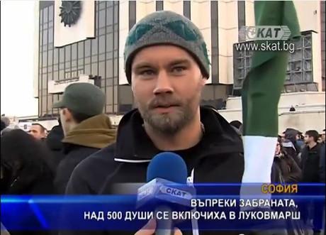 Pär Sjögren intervjuas i Bulgarien. Skärmdump.
