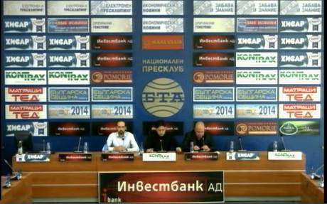 Presskonferens om Lukovmarschen. Ledarna från BNS och en jurist.