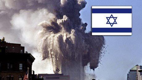 israel_did_911