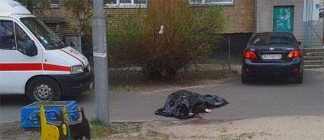 Journalisten Oles Buzina mördades utanför sitt hem.