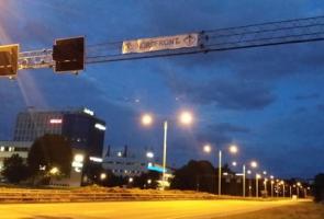 Banderolluppsättning i Stockholm