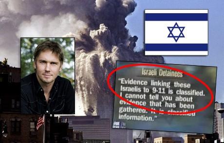 israeldid911