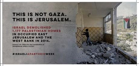 Här är en av affischerna som den israeliska regeringen ville censurera.