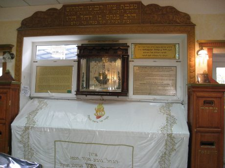 Rebbe Nachmans grav.