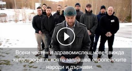 motståndsrörelsen-hälsning-bulgarien